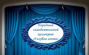 theatre v2