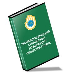 Mini enziklopediya UTOGv1