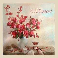 Анатолию Резнику в  День   творческого  юбилея!