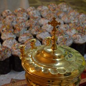 Свято Великодня в КЦ УТОГ(Фото)