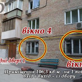 Kloskiy_4199