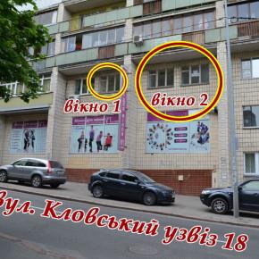 Kloskiy_4256
