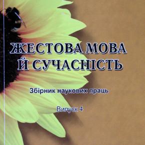 biblio P1010110