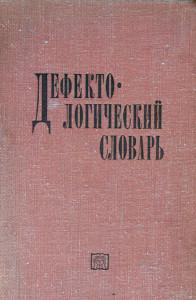 biblio  P1010115