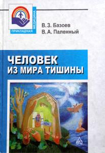 biblio  P1010116