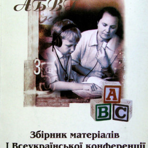 biblio  P1010121