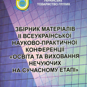 biblio  P1010123