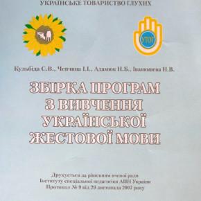 biblio  P1010124
