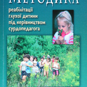biblio  P1010127
