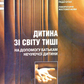 biblio  P1010132