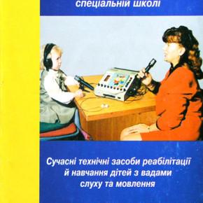 biblio  P1010133