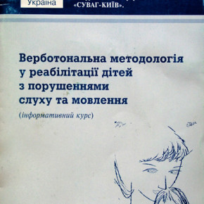 biblio  P1010134