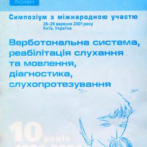 biblio  P1010135