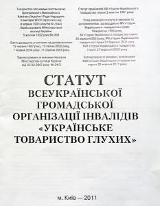 biblio  P1010139