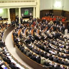 Рада изменила порядок начисления пенсий в Украине