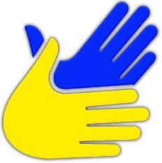 20 мая- День переводчиков жестового  языка в  Украинском  обществе  глухих!