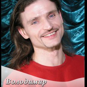 Поздравляем Коваля Владимира Леонидовича с юбилеем!!!