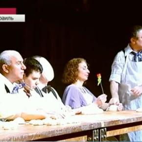 В Израиле есть театр, где все актёры — люди не слышащие, не видящие или не говорящие