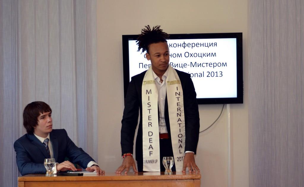 Охоцкий Фомичёв