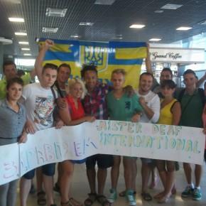 "Встреча в аэропорту ""Киев"" (ФОТО)"