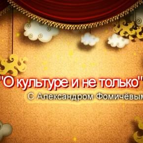 """Первый в Украине интернет телеканал для глухих """"Deaf Ua TV"""" презентует свой 1 выпуск программы"""