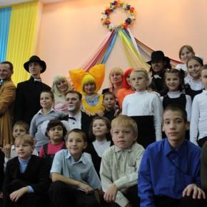 """Театр мимики и жеста """"Радуга"""" с программой для школы-интернат в г.Полтава"""