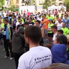 Международный Киевский марафон(ЖЯ)