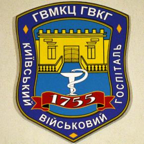 """Театр """"""""Райдуга"""" з концертом в Київському військовому госпіталі (фото)"""