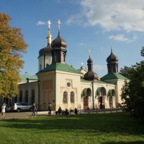 10-річчя Київської православної  громади нечуючих людей при Свято-Троїцькому Іонінському монастирі.