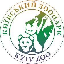 Запрошуємо до зоопарку, для інвалідів вхід безкоштовний за посвідченнями інваліда.