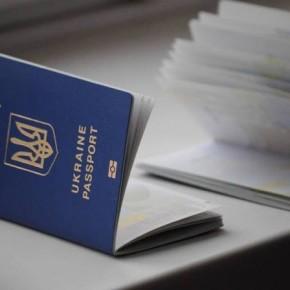 Заменить внутренний паспорт ID-картой можно будет с 1 января 2016 года