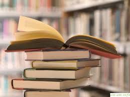 Бібліотека КЦ УТОГ