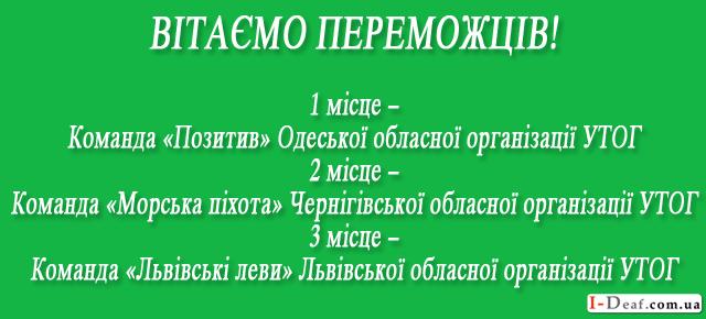 слайдер_2_15_Patriot_U_Fin_2a