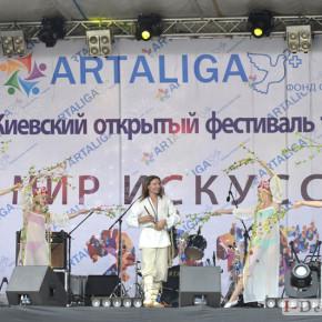 фінал Всеукраїнського фестивалю «Світ мистецтва  2015» (фото)