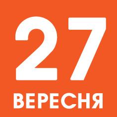 """""""МИ - РАЗОМ"""" Благодійний фестиваль."""