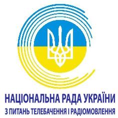 Конференція в Національній раді України з питань телебачення і радіомовлення.