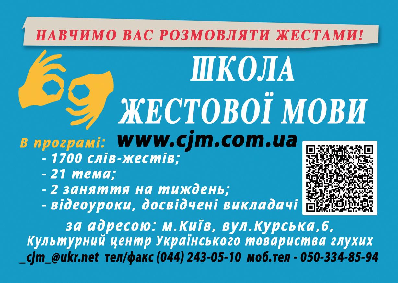 cjm_104х74_Ver3