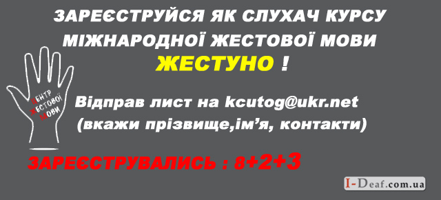 слайдер_1kvartal16_Reestr_Gestuno2a