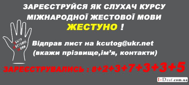 слайдер_1kvartal16_Reestr_Gestuno2e