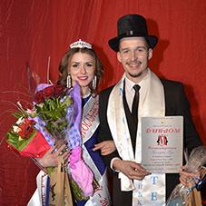 Переможці конкурсу Міс&Містер Київ 2016