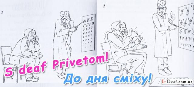 слайдер_2_16-04-01_3
