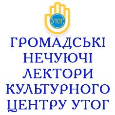 Лекція М.П. Рибальченко