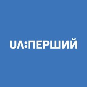 """Сюжет про акцію """"Почуйте нас!"""" від телеканалу UA:перший"""