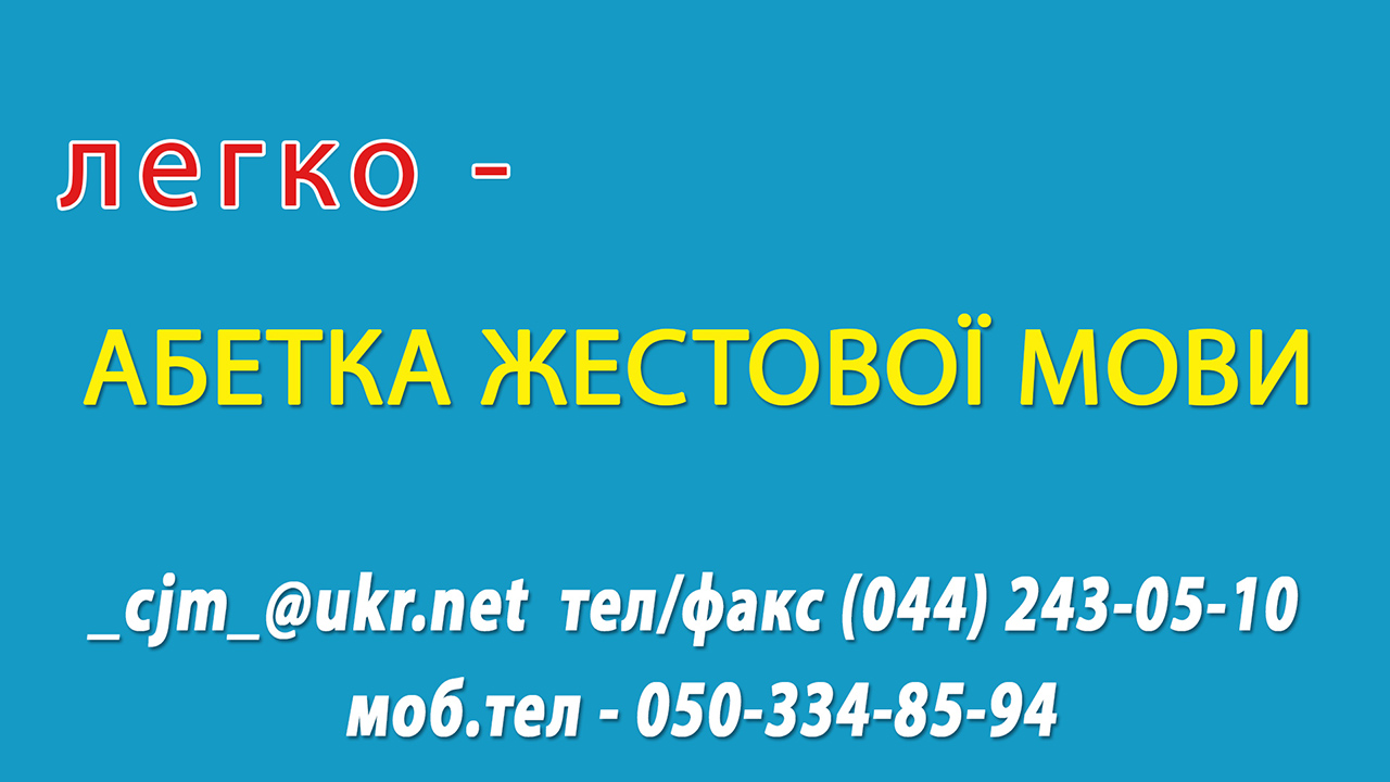 alfavitcjm_24-03-16_v2