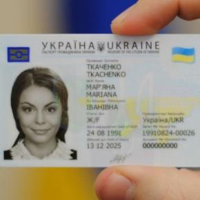 Установлены расценки на оформление пластикового паспорта-карточки, загранпаспорта