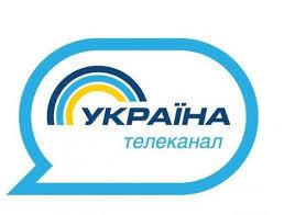 Канал «Україна» у програмі «Сьогодні» про Всеукраїнський конкурс «МІС&МІСТЕР УТОГ – 2017» #відео