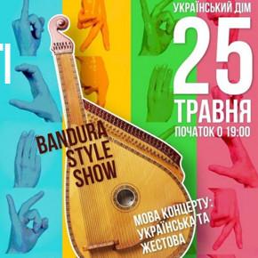 Пісні гурту «Шпилясті кобзарі» - жестовою мовою. Концерт 25 травня 2017 року.