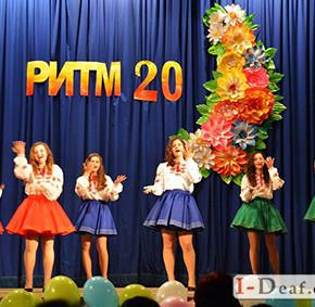 Ritm_20_2017_Kislytska_4