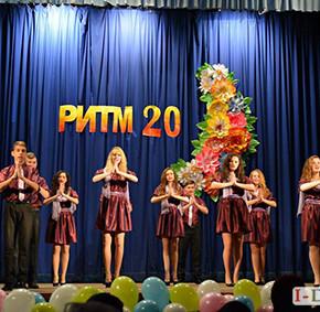 Ritm_20_2017_Kislytska_9