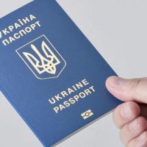 Що потрібно для отримання біометричного паспорта